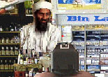 Bin Laden Shooting